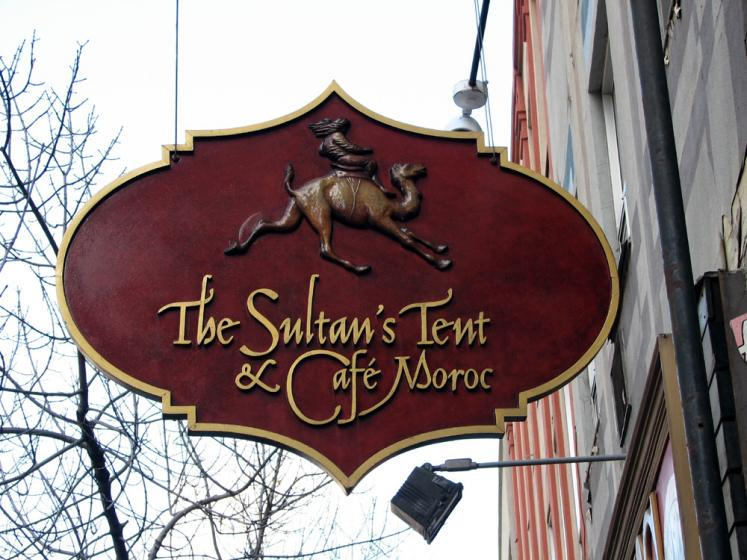 Toronto Photos :: Front Street :: Toronto. Moroccan restaurant - The Sultan´s Tent