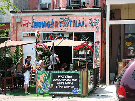 Toronto Photos :: Kensington market :: Toronto. Restaurant on Kensington Market