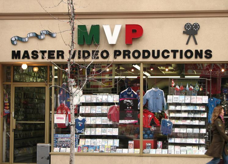 Toronto Photos :: Little Italy :: Little Italy - video store