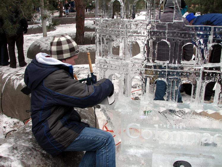 Toronto Photos :: Toronto Ice Fest 2009 :: Ice Fest 2009 - Colliseum