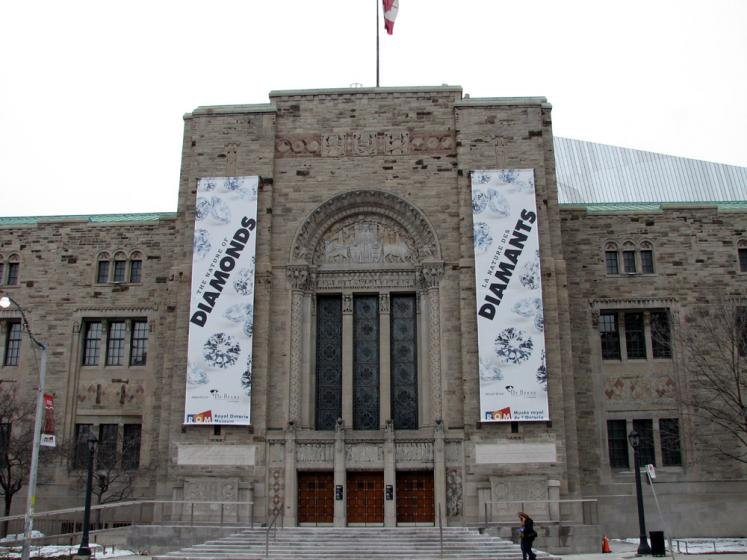 Toronto Photos :: Royal Ontario Museum :: Royal Ontario Museum - front entrance